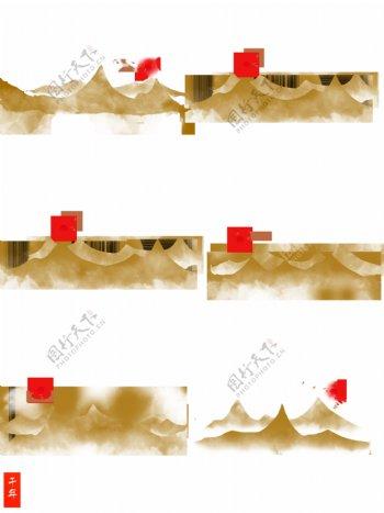 中式山水水墨黄昏图片