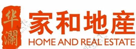 深圳市华澜家和地产有限公司图片