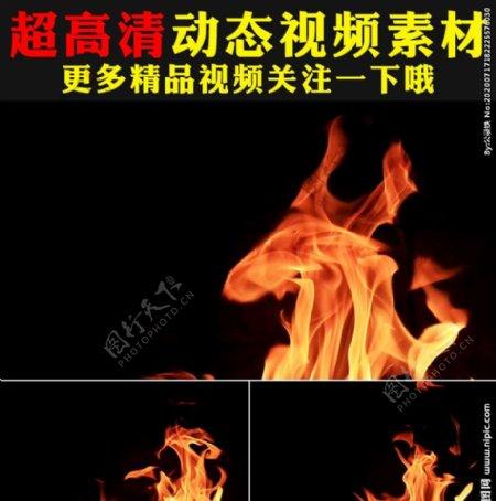 大气熊熊火焰燃烧动态视频素材