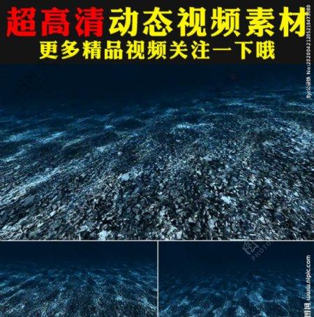 清澈水底河底波光粼粼视频素材