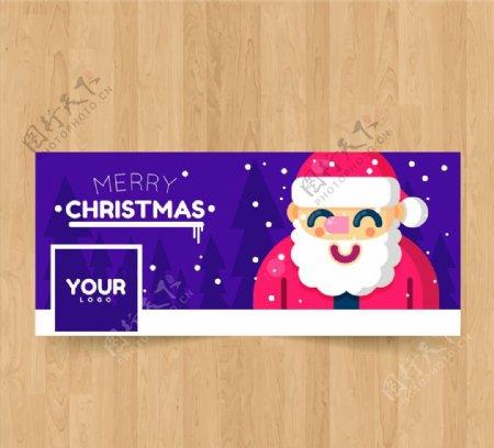 圣诞老人脸书封面图片