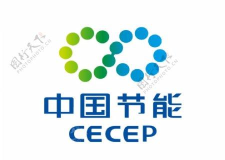 中国节能环保集团标志LOGO图片