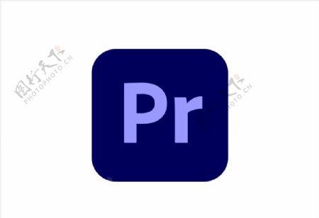 Adobe图标PR图片