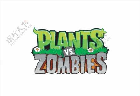植物大战僵尸l图片