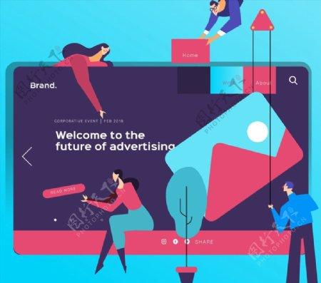 抽象网站设计插画图片