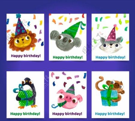 动物生日卡片图片
