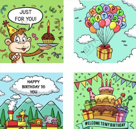 手绘生日卡片图片