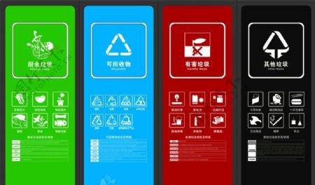 分类垃圾桶分类垃圾图片