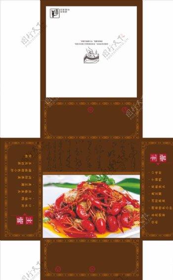 小龙虾包装设计素材图片