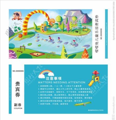 儿童乐园门票图片