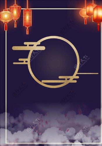 中国传统节日海报背景图片