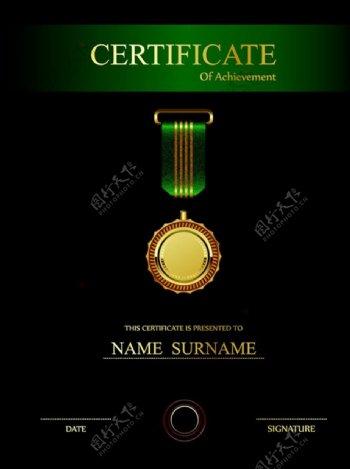 精致奖牌证书图片