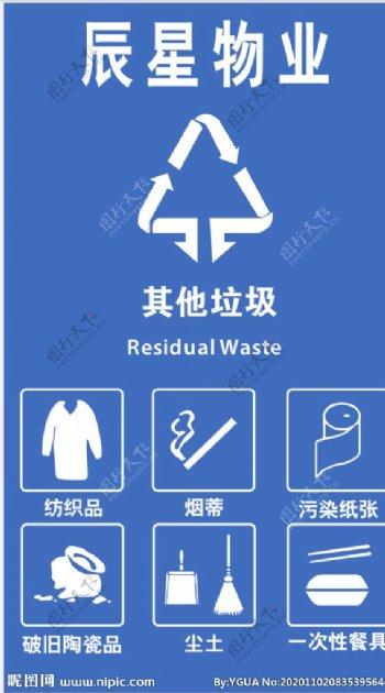 物业垃圾桶图片
