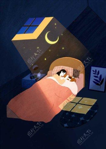 睡觉插画图片