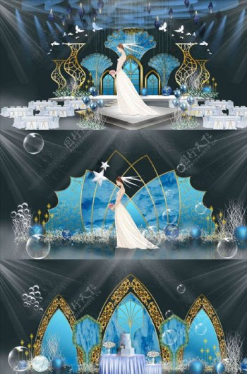 蓝色星空婚礼图片
