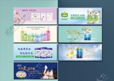 奶粉灯箱海报奶瓶海报图片