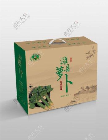 萝卜箱子牛皮纸礼盒展开分层图图片