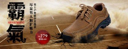 霸气户外徒步男鞋宣传促销图图片