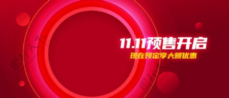 淘宝天双11预收红色服饰海报图片