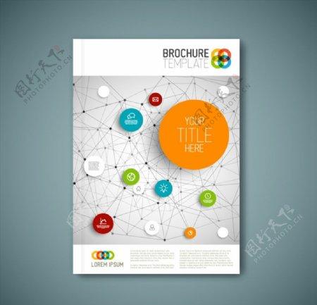 商务宣传册封面图片