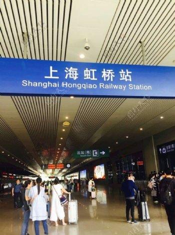 上海高铁站图片