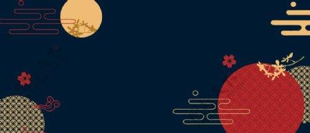 中秋底纹简约大气中秋节快乐背景图片