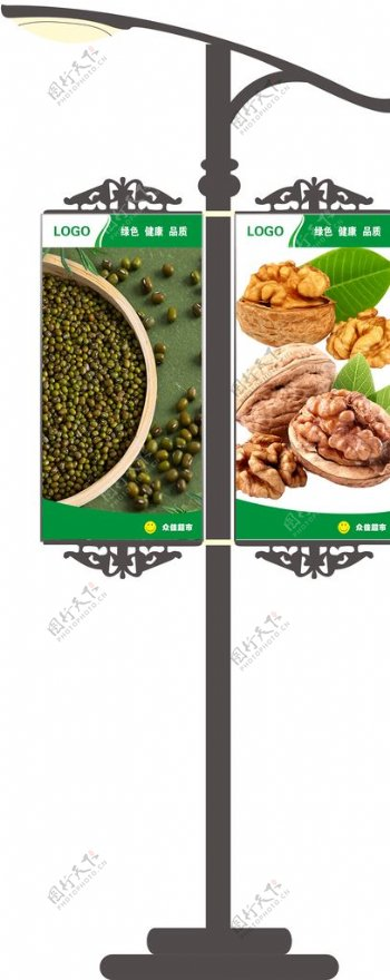 农贸市场户外牌图片