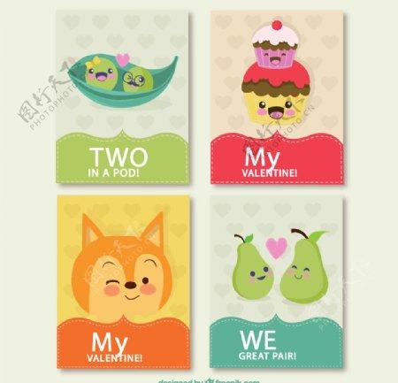 可爱情人节卡片图片
