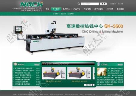 蓝色绿工业企业官网首页设计图片