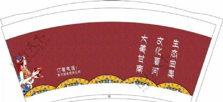 西藏文化纸杯平面图图片