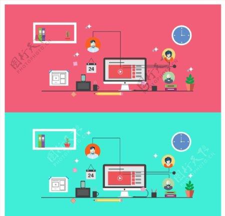 网站设计图标背景图片