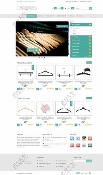 家居用品网站图片