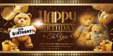 生日快乐板图片