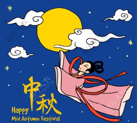 嫦娥中秋节贺卡图片