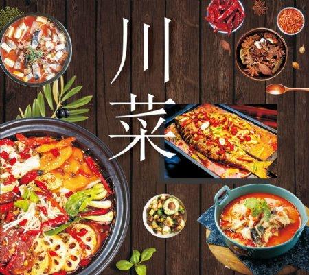 川菜烤鱼图片
