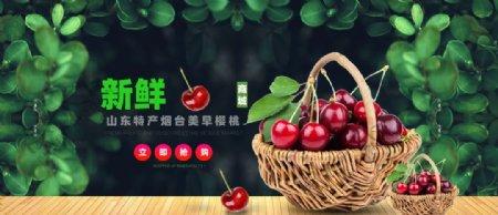县樱桃图片