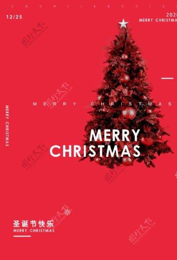 红色精美圣诞节图片
