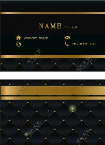 高档金色线条名片图片