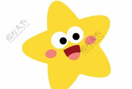 星星笑脸1图片