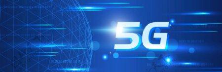 5G元素概念科技感粒子线条背景图片