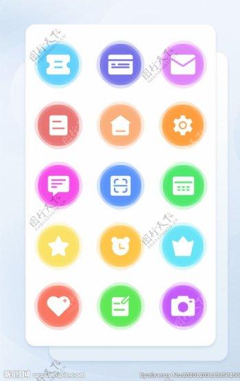 彩色扁平化icon互联网图标图片