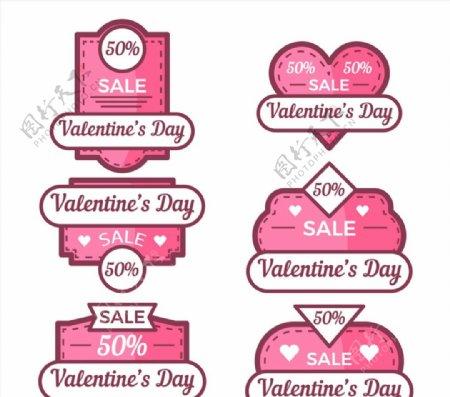 情人节销售标签图片