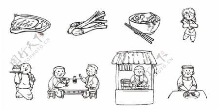 餐厅元素手绘矢量素材图片