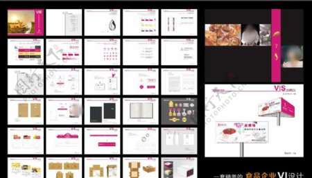 烘焙品牌VI设计图片