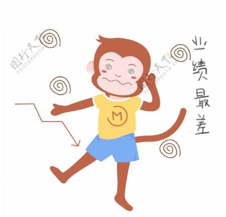 业绩最差猴子插画图片