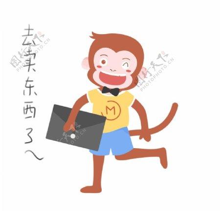 去买东西的猴子插画图片
