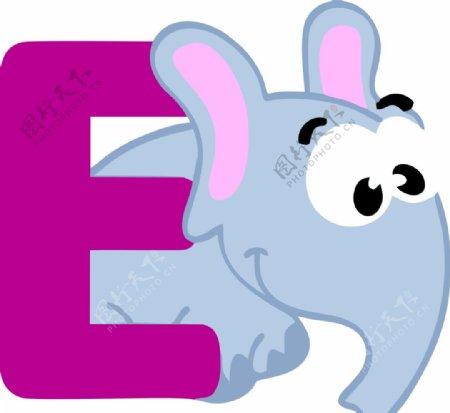 字母E大象图片