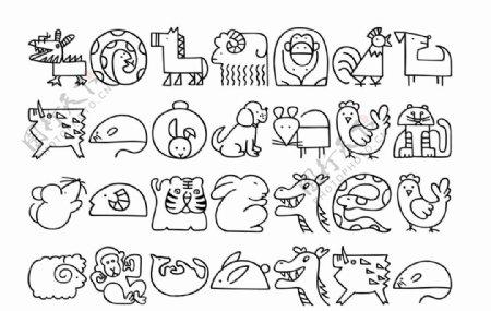 动物黑白简笔画图片
