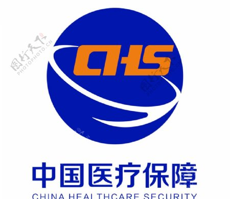 中国医疗保障图片
