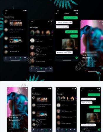 xd社交暗黑ui设计app软件图片